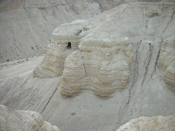 Кумранская пещера