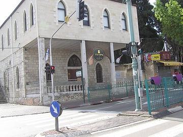 Городской Музей Рамле