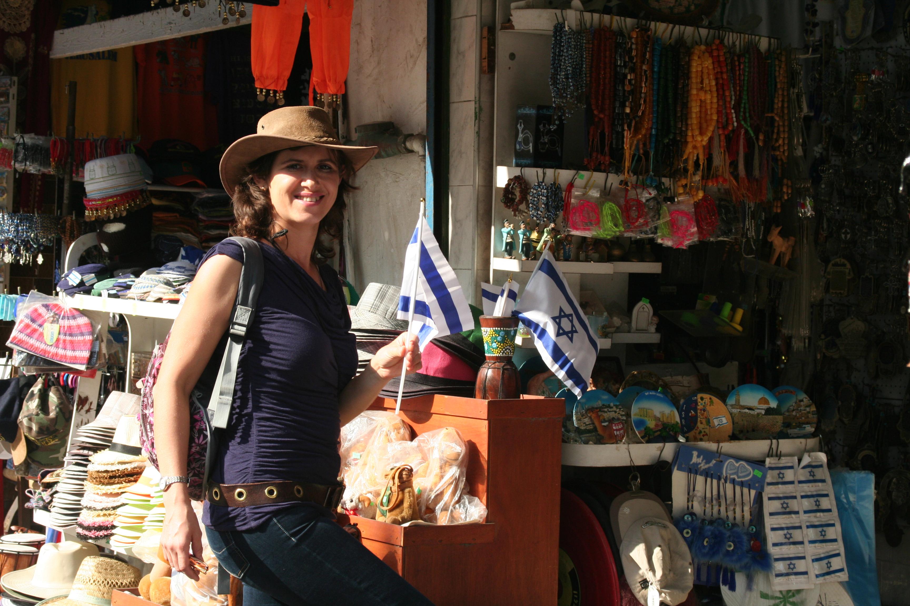 Сувенирный магазин в Яффо