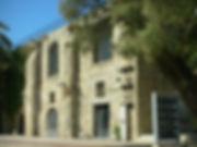 Музей истории Яффо