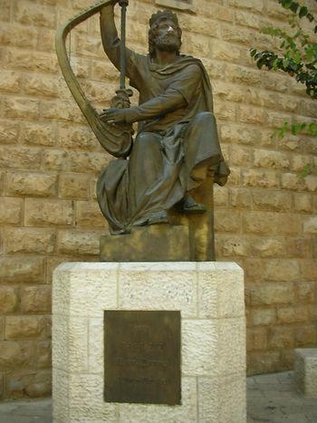 Памятник Царю Давиду
