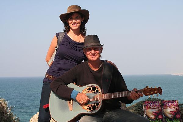 Уличный музыкант в Яффо