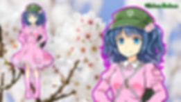 桜餅にとり.png