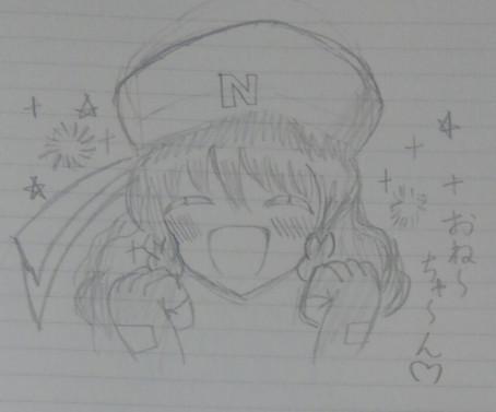 支援イラスト No-23