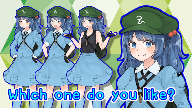 Which one do you like?