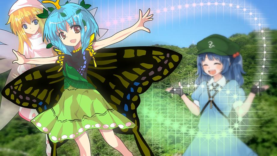 にと妖精.png