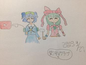 支援イラスト No-1