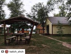 #Repost _katich_shch with _repostapp_・・・_Территория турбазы все-таки очень приятная..