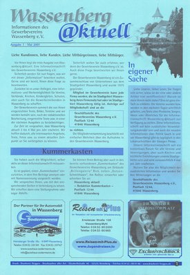 Titelseite Erstausgabe Wassenberg aktuel
