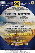 Russia Concert.jpg