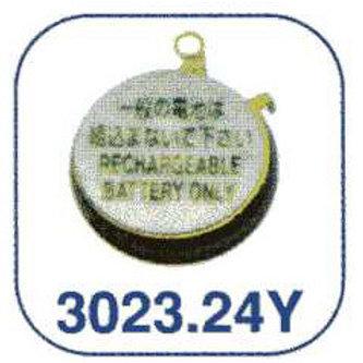 Acumulador relojería Seiko 3023.24X (MT920).