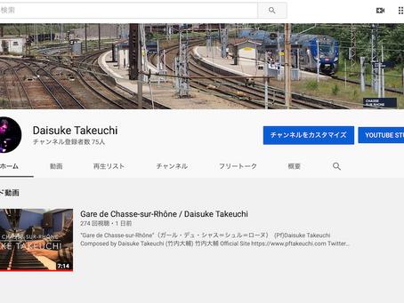 YouTube チャンネル開設!