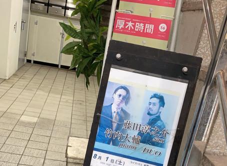 本厚木 Cabin 初ライブ
