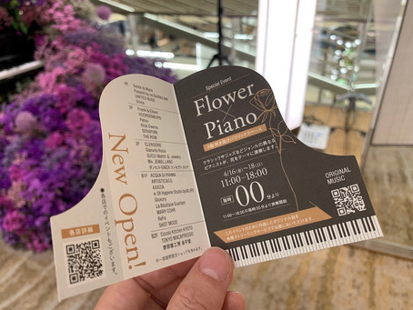 GINZA SIX にて『Flower × Piano』