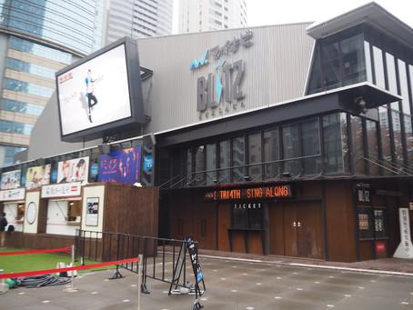TRI4TH、『SING ALONG TOUR』ファイナル東京編