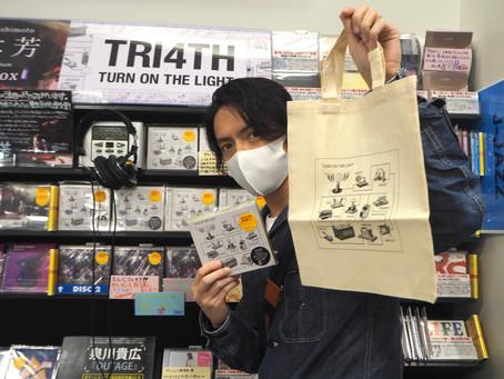 TRI4TH、CD『TURN ON THE LIGHT』お店回り