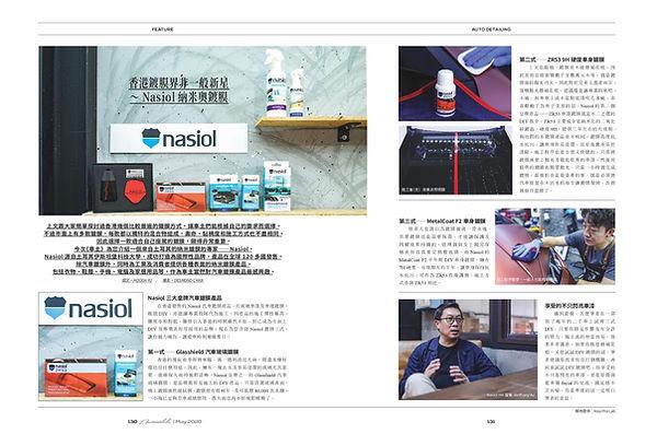 AU486_Detailing supplement.jpg