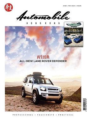 Automobile_edited.jpg