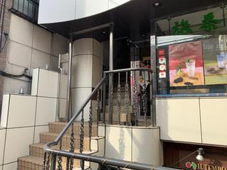東京緊急事態宣言再開時の当道場の対応2021.7.10更新