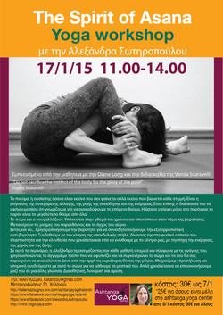 Alexandra Sotiropoulou yoga