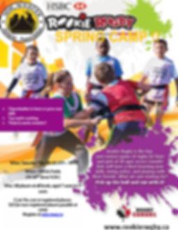 NWAA Spring Camp Poster.jpg