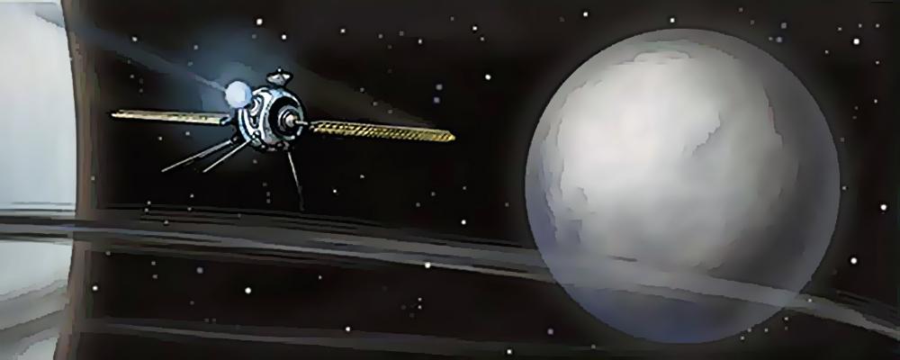 WEYLAND DEEP SPACE PROBE