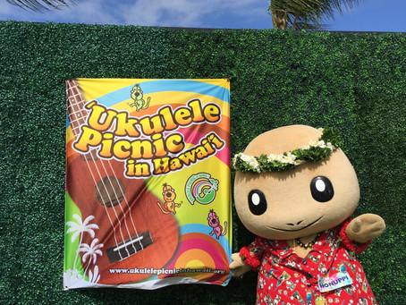 2月はウクレレピクニックインハワイに行くッピ!
