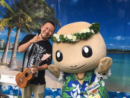 11/23 横浜ワールドポーターズでKahuaさんのライブに出演するッピ!