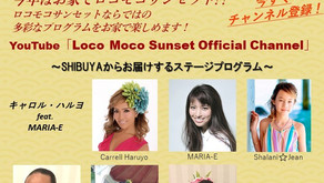 8/30 Locomoco Sunset ホヌッピー出演時間決定!!
