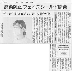 0515_keizai.png