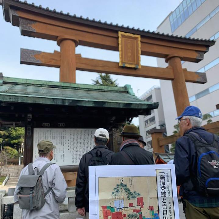 2020年2月街歩き_二荒山神社.jpg
