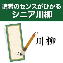 HP特集タイトル_ito-01.jpg