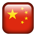 china_flags_flag_16985.png