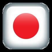 Guides_japonais.png