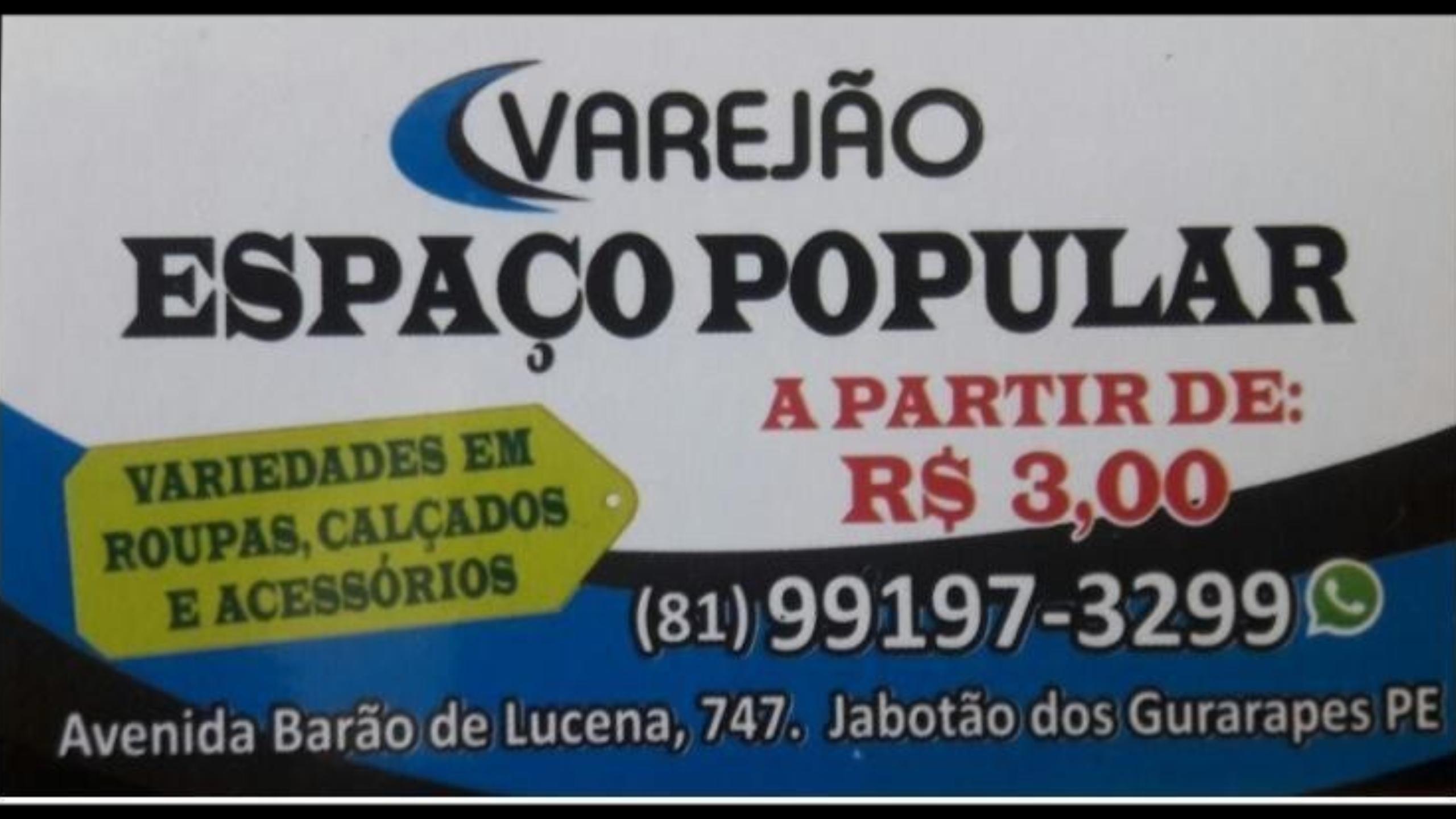 VAREJÃO POPULAR