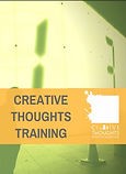 Creative Thoughts Training Guide