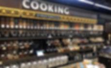 Bulk Food, Whole Foods Market (Chicago)