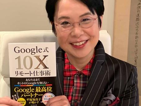 オンライン読書会のお知らせ