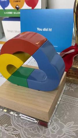 Google からプレゼントが届きました!