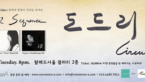 [2017.8.29 PM8:00] Musical Sequence #2, Concert with Music and Video <도드리 : Circuler>