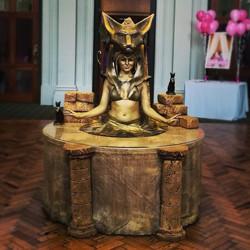 Egyptian Bastet living table