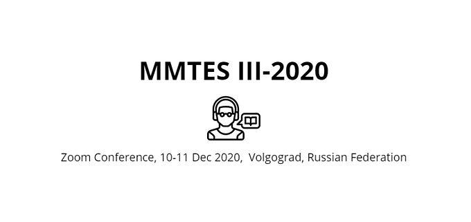 лого MMTES III.jpg
