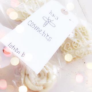 Haia Cosmetics - Locally-harvested beeswax lotion bars