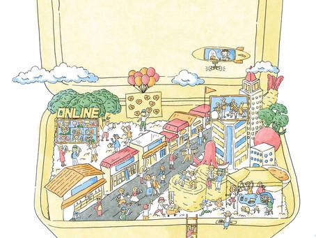 プレスリリース配信&メインビジュアル公開!