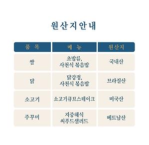 홈파티원산지_베이직_R2.png