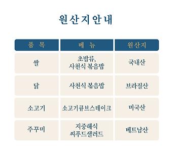 홈파티원산지_패밀리.png