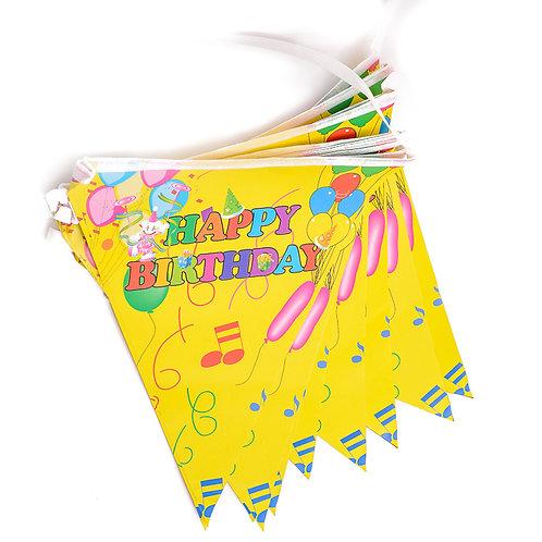 Happy Birthday Flags