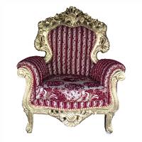 Wedding Throne Chair