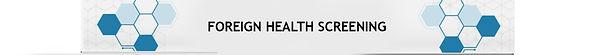 Banner HSC FHS for mobile.jpg