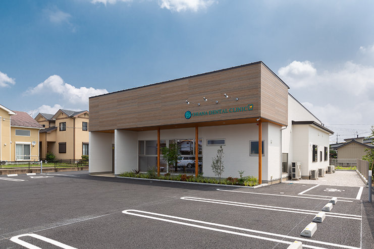 歯科医院:本庄市